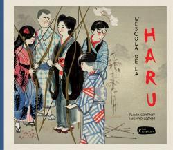 L'escola de la HARU