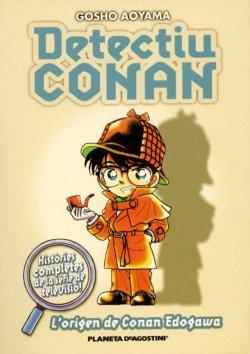 Detectiu Conan 1. L'origen de Conan Edogawa