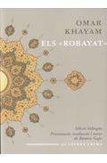 """Els """"Robayat"""""""