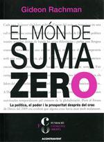 El món de Suma Zero